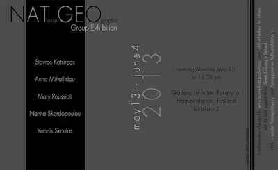 NAT-GEO-2013-jenny-tsoumpri-art-productions-invitation