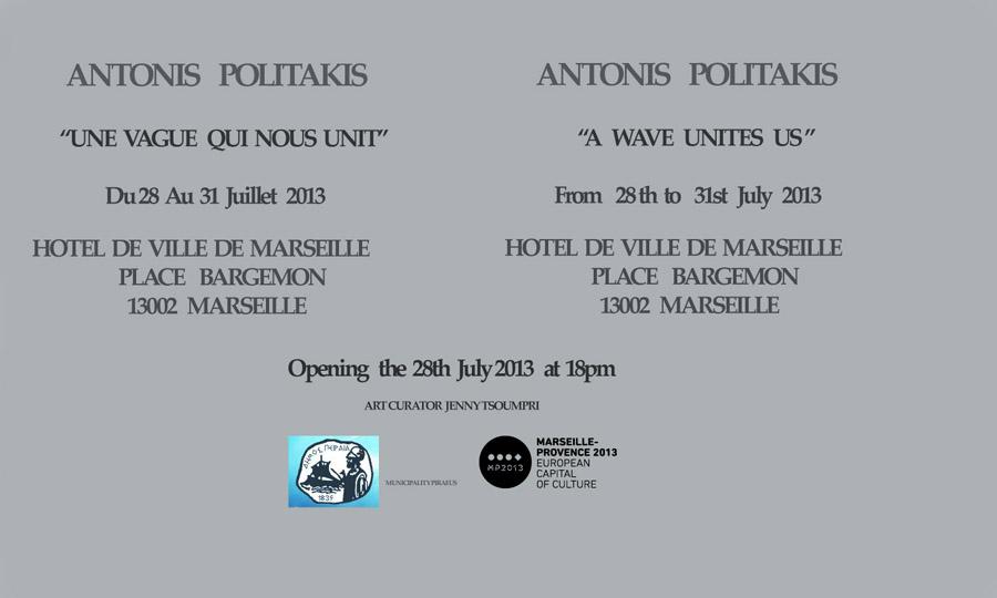 Marseille Provence- European Cultural Capital 2013-politakis-jenny-tsoumpri-art-productions-2