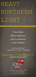 heavy-northern-light-jenny-tsoumpri-art-productions-invitation