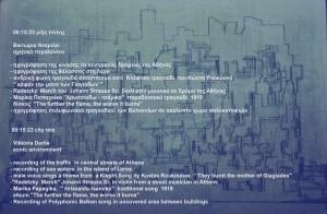 THE ATHENS PROJECT-jenny-tsoumpri-art-productions-2