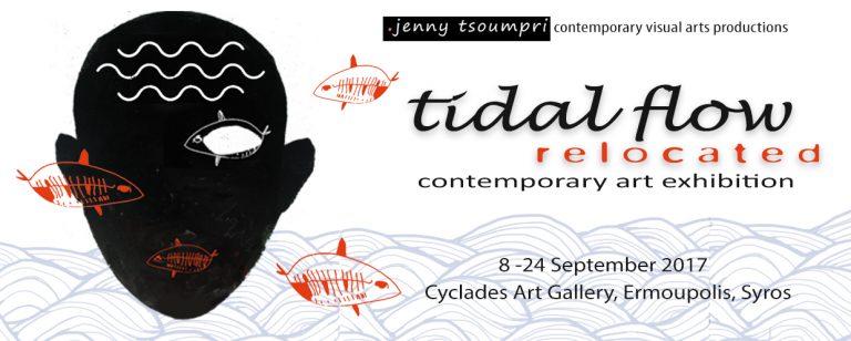 tidal-flow-RElocated-jenny-tsoumpri-art-productions-1
